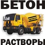 Бетон Саранск
