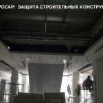Ремонт и гидроизоляция на стадии строительства