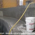 Строительство и гидроизоляция бетона