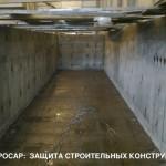Строительство в Мордовии
