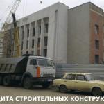 Реконструкция объектов в Саранске