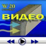 Видео ГИДРОИЗОЛЯЦИЯ Саранск