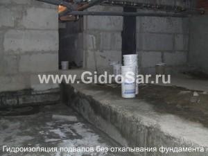 Гидроизоляция подвала Саранск