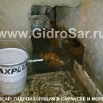 Строительство Саранск