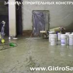 Строительство и гидроизоляция в Саранске